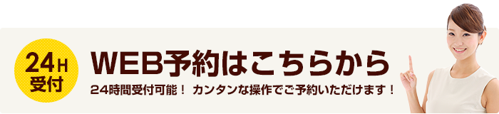 content_bottom_banner