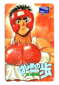 ippo-card01